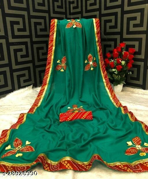 Vichitra Silk Sarees - Vol 1