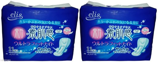 Feminine Hygiene Elis Ultra (Made in Japan - imported) Sanitary Napkin pads with Wings   *Product Name* Elis Ultra (Made in Japan - imported) Sanitary Napkin pads with Wings  *Brand Name* Elis  *Product Type* Sanitary Napkins  *Material* Cotton  *Size* XL(29 cms Ultra)  *Description* Elis Ultra (Made in Japan - imported) Sanitary Napkin pads with Wings for Overflow. It is a very popular brand in east asian nations. You get 22 pads (2 packs x 11 pads) of 29 cms ultra sanitary napkin pads. It is made with soft marshmallow-like sheet to quickly absorb the blood. It is a Complete Green Environmental friendly napkin made of Superior Quality Cotton, paper-based material, etc. No chemicals or gel used, which may cause Cervical Cancer.  Aesthetically designed. Lightweight. Users don't feel the napkin's presence. Characteristics  *Package Contains* It Has 2 Pack of Sanitary Napkins(2 packs x 11 pads)  *Sizes Available* Free Size *   Catalog Rating: ★4 (4)  Catalog Name: Elis Ultra Sanitary Napkin Pads with Wings Vol 1 CatalogID_393318 C126-SC1279 Code: 793-2893463-