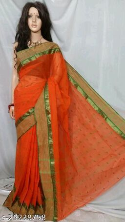 Beautiful Cotton Saree