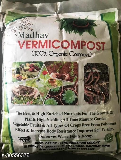 Classic Compost