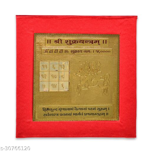 KESAR ZEMS ENERGIESED Gold Plated SREE SUKRA Yantra(7.5 X 7.5 X 0.01 CM) Golden