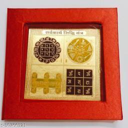 KESAR ZEMS ENERGIESED Gold Plated SREE SARVA Kary SIDDHI Yantra(7.5 X 7.5 X 0.01 CM) Golden