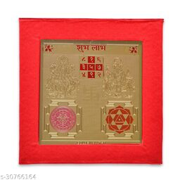 KESAR ZEMS ENERGIESED Gold Plated SREE SHUBH LABH Yantra(7.5 X 7.5 X 0.01 CM) Golden.