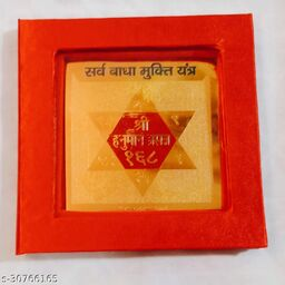 KESAR ZEMS ENERGIESED Gold Plated SREE SRVA BADHA Mukti Yantra(7.5 X 7.5 X 0.01 CM) Golden