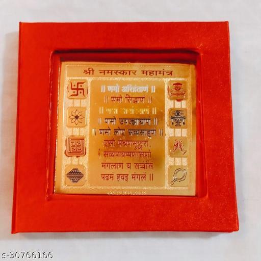 KESAR ZEMS ENERGIESED Gold Plated SREE NAVKAR/Namaskar Yantra(7.5 X 7.5 X 0.01 CM) Golden.