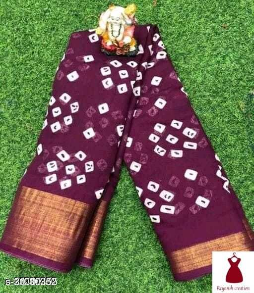 new saree