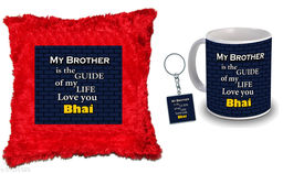 """Birthday,Anniversary,Gift for Sister, Wife, Brother, Mother, Dad special Gifted Mug, Far cusion 14X14"""" with fillER, 1 Printed Key Ring best gift for sister birthday New Trendy High Quality Multicolor Ceramic Gifted Mug (330 ml) MKC 298"""