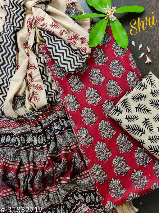 Trendy Kalamkari Pure Mul Cotton Suits & Dress Materials By Shri