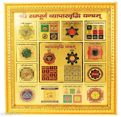KESAR ZEMS Shree Sampurna Vyapar Vriddhi Yantra On Foil Paper With Fame For  Wall Hanging (23 x 23 x 0.1 cm)Golden