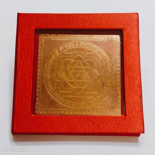 KESAR ZEMS Pure Copper Shree Baglamukhi Yantra With Red Velvet box (7.5 x 7.5 x 0.1 CM,Brown)