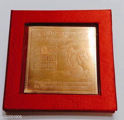KESAR ZEMS Pure Copper Shree Ketu Yantra With Red Velvet box (7.5 x 7.5 x 0.1 CM,Brown)