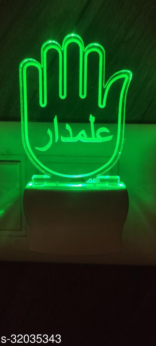 MUSLIM FANCY NIGHT LAMP 241