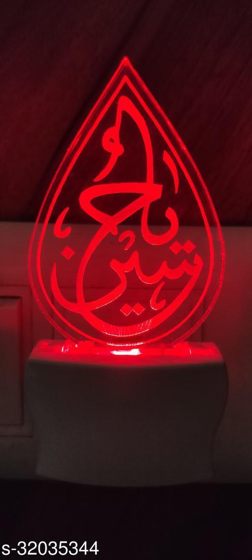 MUSLIM FANCY NIGHT LAMP 278
