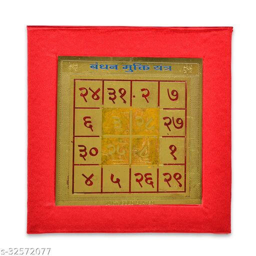 KESAR  ZEMS Golden Plated Bandhan Mukti Yantra  (7.5 X 7.5 X 0.01 CM) Golden