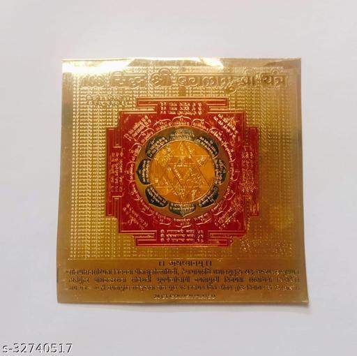 KESAR ZEMS Golden Plated Siddh Shree Baglamukhi Yantra  (15 x 15 x 0.1 CM) Golden