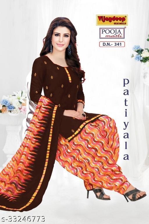 Fancy Salwar Suits & Dress Materials