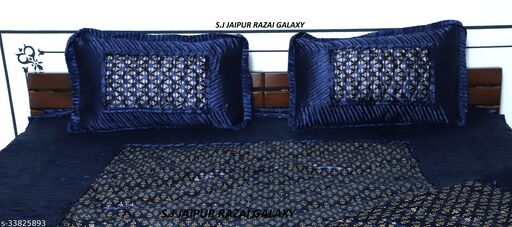 Voguish Fashionable Bedding Set