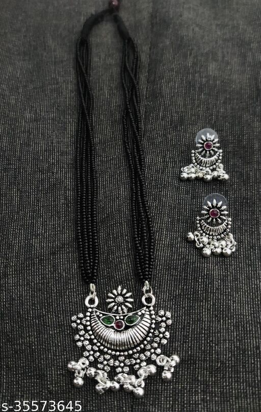 Allure Chunky Mangalsutras
