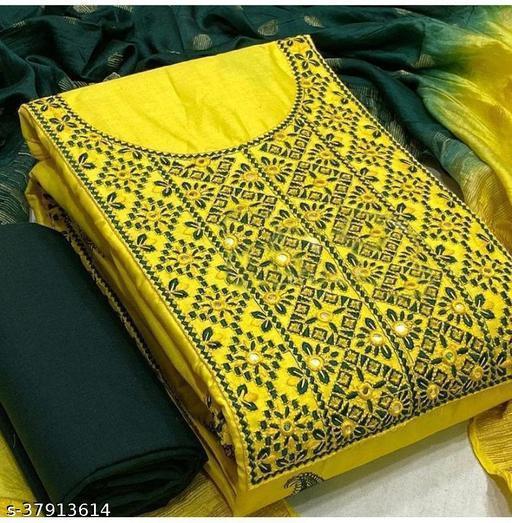 Mantra Villa Present New Slub Cotton Silk Salwar Suit And Dupatta: Nazneen Unstitched All