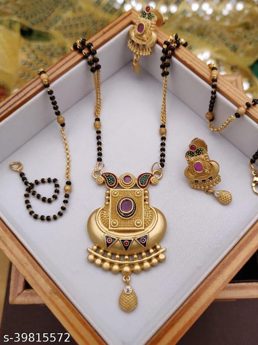 Allure Chunky Jewellery Set
