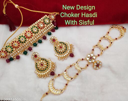 Allure Unique Jewellery Sets