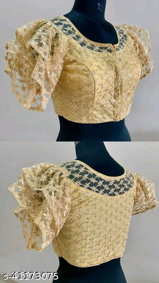 Net Double Aster 2 Blouses