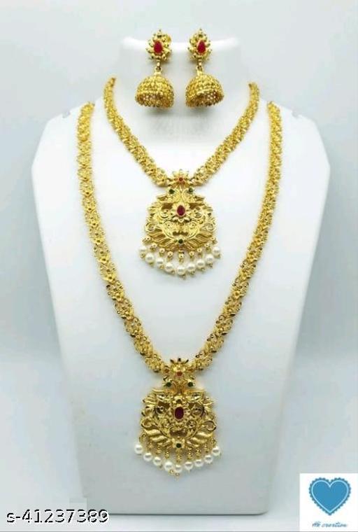 Elite Chunky Jewellery Sets