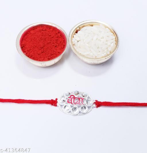 Veera Round Silver Designer Rakhi Set Of 1 With ( Roli&Chawal )