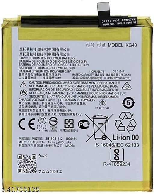 BappaMobile Accessories Compatible Mobile Battery  4000mAh.