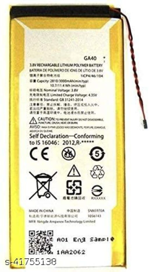 BappaMobile Accessories Compatible Mobile Battery  3000mAh
