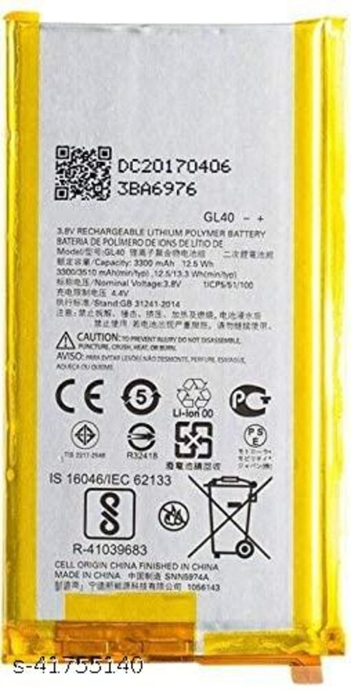 BappaMobile Accessories Compatible Mobile Battery  3510 mAh.