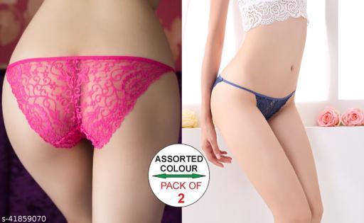 Women Brazilian/Cheeky Blue Net Panty (Pack of 2)