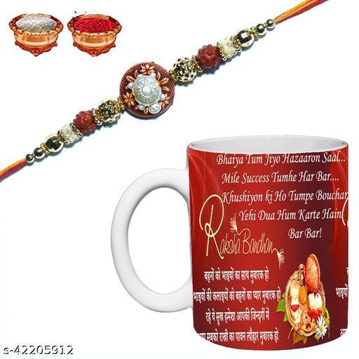 Diva Glittering Rakhi