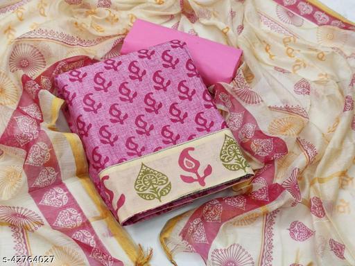 Trendy Voguish Salwar Suits & Dress Materials