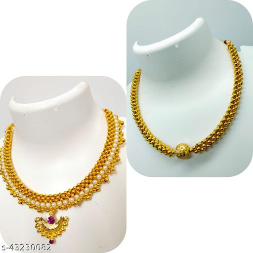 Princess Graceful Necklace & Chains