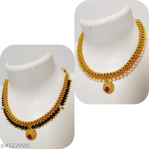 Shimmering Unique Necklace & Chains