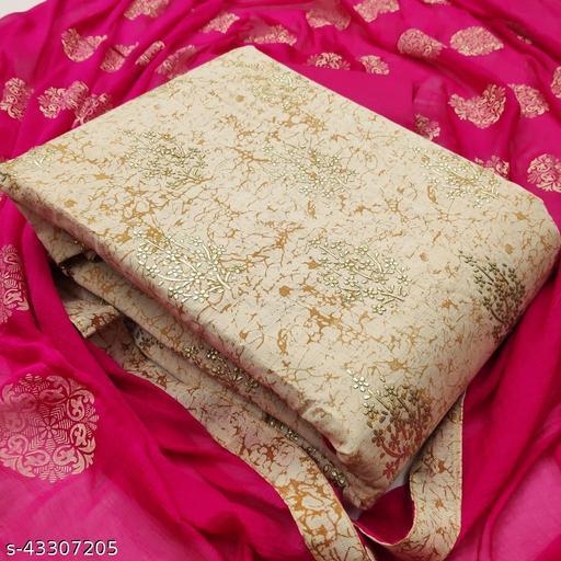 Aagam Graceful Salwar Suits & Dress Materials