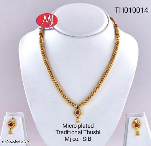 Traditional Thusi Set