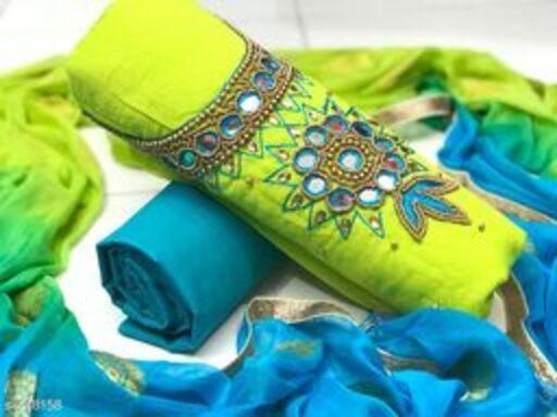 Designer Chanderi Cotton Women's Suit