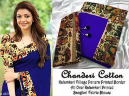 Stylish Chanderi Cotton Saree