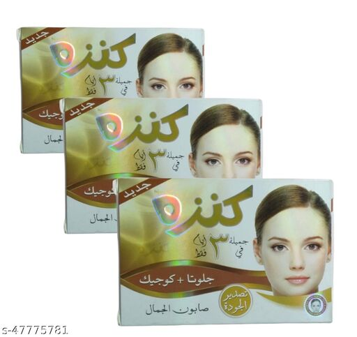 KANZA Beauty Soap With Herbal Extracts 85g Set Of 3  With Gluta and Kojic