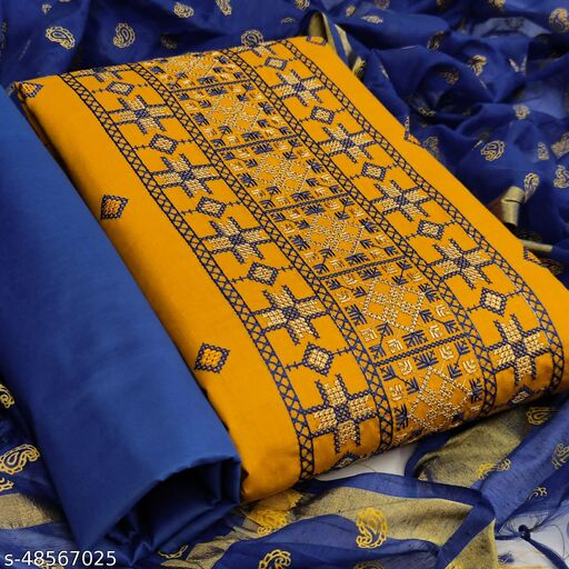 Aagyeyi Pretty Salwar Suits & Dress Materials