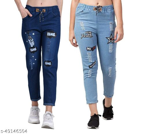 Denim Jeans/Jogger Elastic Waist Drawstring Stretch Side Pockets Bang Dark and Star Light Casual Jeans  Pack Of 2