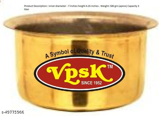 16 no brass top NEW TITLE : VPSK Heavy Pure Brass Tope/Bhaguna no :16,Capacity :-4 Liter APRROX (Made in India)