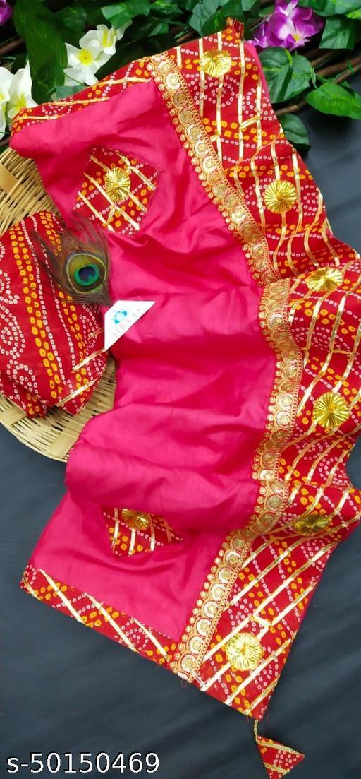 Aishani Graceful Sarees