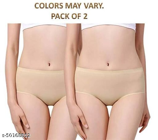 Women Hipster Beige Cotton Blend Panty (Pack of 2)