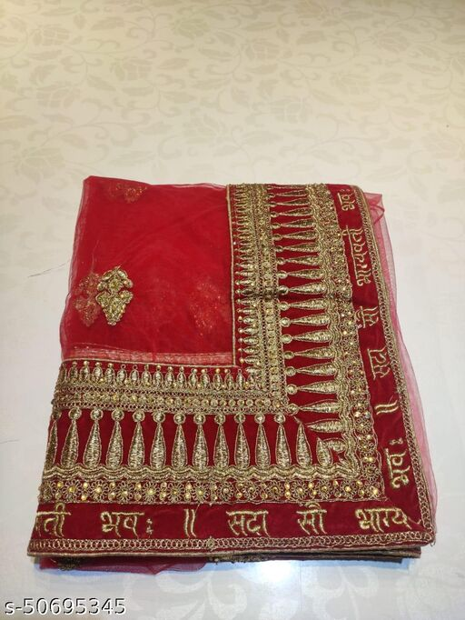 Bridal Second  duppta Dhulan Special Heavy Quality Net use