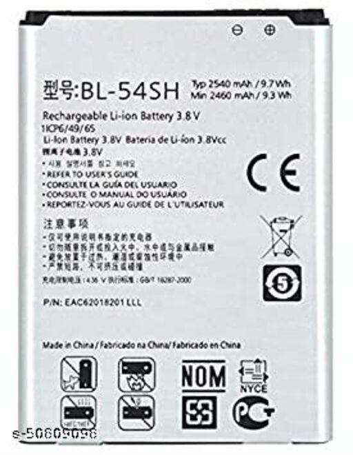 Divleen Compatible Mobile Battery for LG Optimus F7 / F260 BL-54SH 2540mAh.