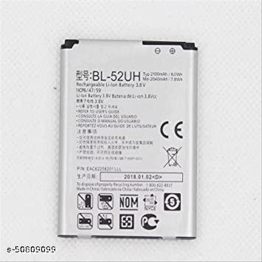 Divleen Compatible Mobile Battery for LG Optimus L70 / L65 BL-52UH 2100mAh.