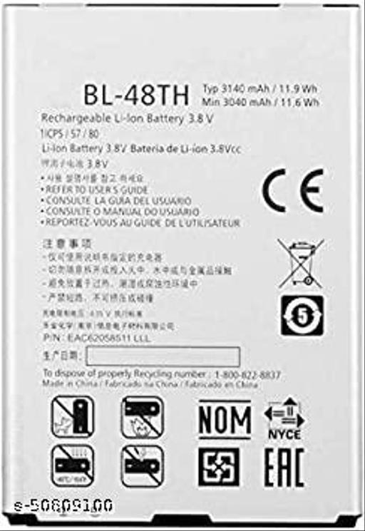 Divleen Compatible Mobile Battery for LG Optimus G Pro E980 E985 E988 E940 E986 E977 F240S BL-48TH